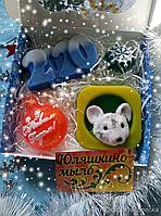 Мыльный Новогодний набор 40