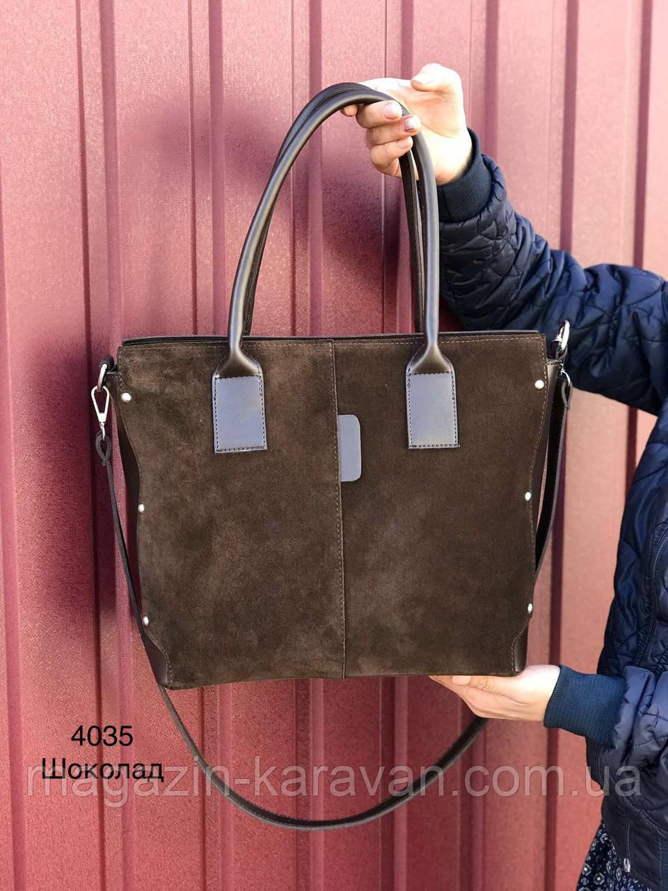 Женская сумка натуральная замша и кожзам в 6 цветах