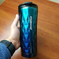 Термос термокружка Starbucks blue Старбакс Градиент EL-276 500 ml голубая кружка реплика