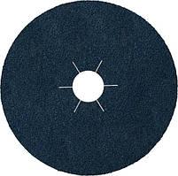 Круг шлифовальный, фибровый 115х22мм, CS 565, металл нержавейка, синий, P40 Klingspor