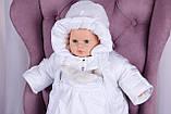 Детский мешок для новорожденных Sky белый, фото 2
