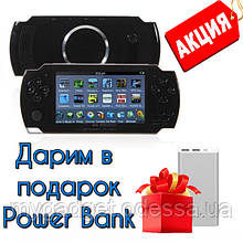 Приставка Sony PSP MP5 9999 ИГР + ПОДАРОК POWER BANK!