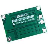 Контроллер заряда - разряда 3-х Li-Ion аккумуляторов с балансиром, 40А, 18650, BMS 3S, фото 3