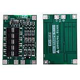 Контроллер заряда - разряда 3-х Li-Ion аккумуляторов с балансиром, 40А, 18650, BMS 3S, фото 5