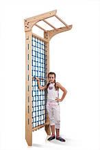 Гладиаторская сетка c турником  «Kinder 7 - 240»