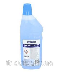 Антифриз для пневматической тормозной системы Wabcothyl ( WABCO ) 8307020874 ( 1л )