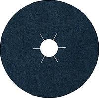 Круг шлифовальный, фибровый 115х22мм, CS 565, металл нержавейка, синий, P80 Klingspor