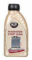 """Герметик радиатора жидкий  400ml  """"K2"""" ET231   (12шт/уп)"""