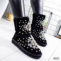 Угги женские Diamonds черные 8850