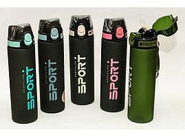 Бутылка для воды Sport 700 мл с трубочкой и поилкой