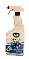 "Очиститель пластика тригер  770ml  ""K2"" Oscar   (6шт/уп)"