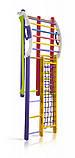 Детский спортивный уголок -  «Кроха - 2 Plus 2» SportBaby , фото 3