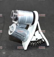 14-06-019. Мини микроскоп с прищепкой для телефона, увеличение 60х, MG9882W