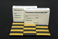 Сменные файлы BAF-BLACK 220 грит (5 мм – толстые, на полиуретановой основе) 50 шт