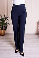 Женские брюки «Марина» с высокой посадкой (48-64 р)