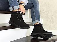 Мужские кроссовки в стиле 8546 Timberland чорні ( нубук, велюр ) 660 грн зима