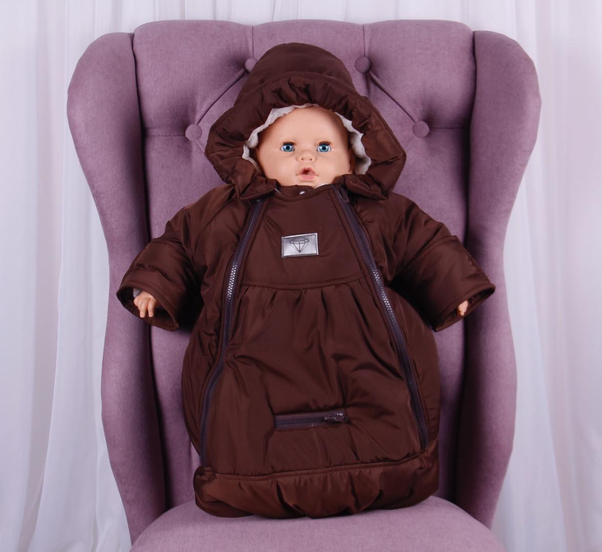 Детский мешок для новорожденных Sky коричневый
