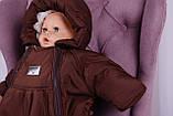Детский мешок для новорожденных Sky коричневый, фото 2