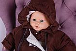 Детский мешок для новорожденных Sky коричневый, фото 3