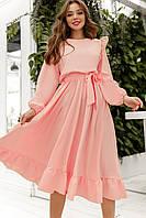 Платье женское с рюшиками Персиковый