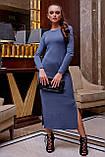 Платье облегающее полуприталенное (4 цвета, р.S,M,L,XL), фото 2