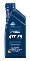 Масло Aral Getriebeoel ATF 55 кан. 1л
