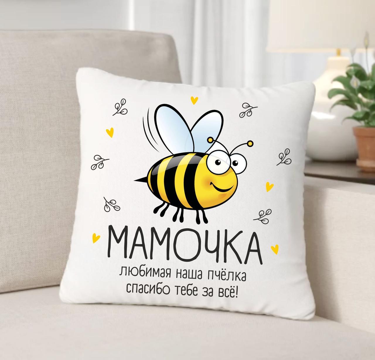 Подушка МАМА ПЧЕЛКА