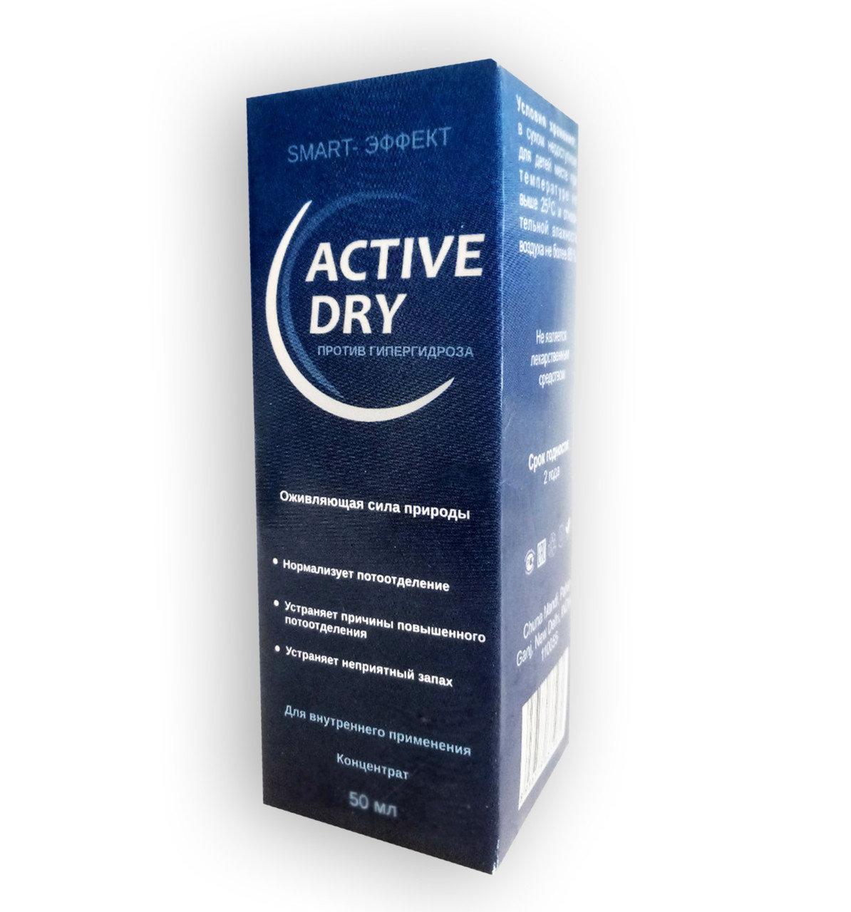 Active dry – Концентрат против гипергидроза (потливости) (Актив Драй) ViP