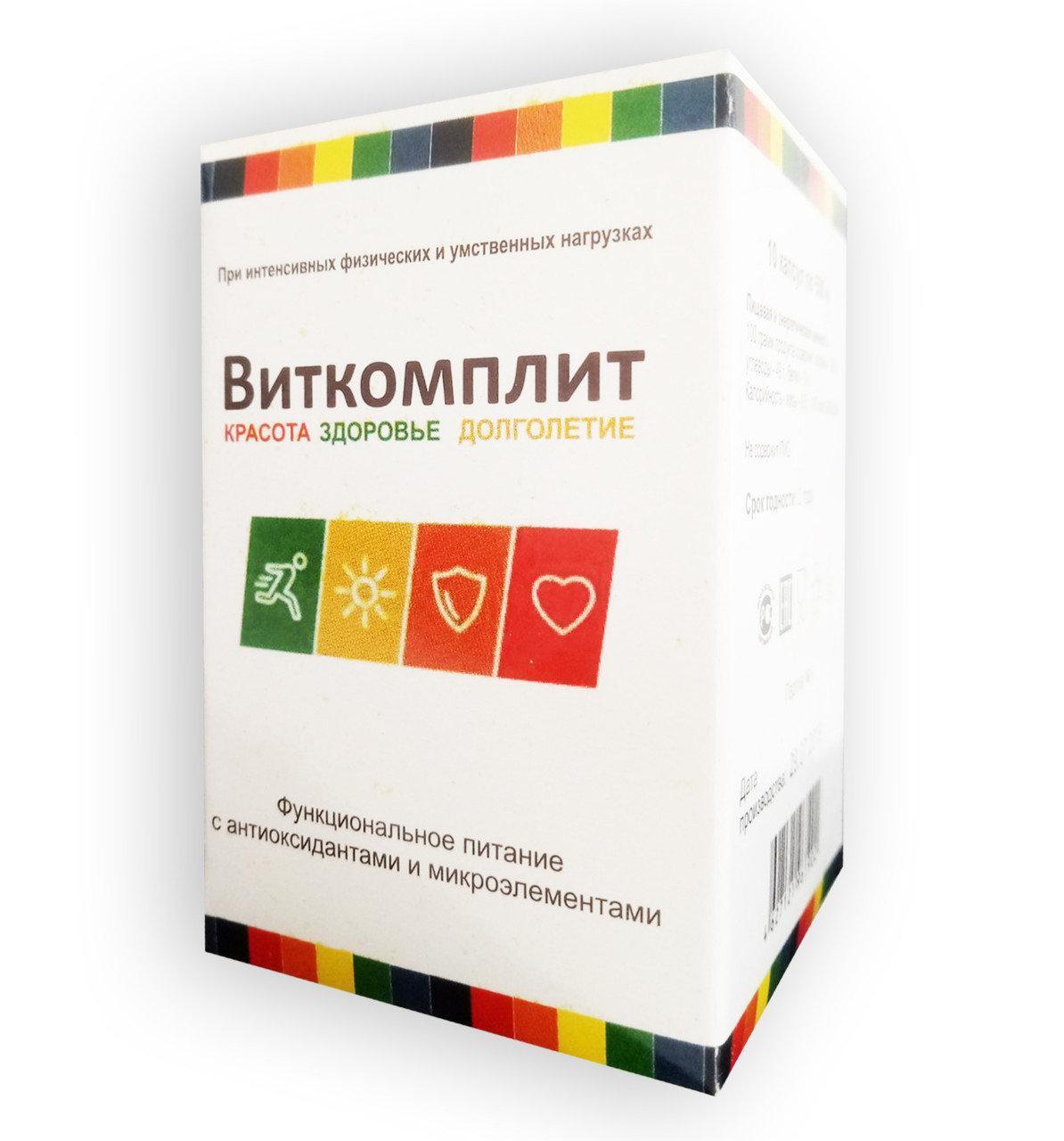 Виткомплит - Витамины при интенсивных физических и умственных нагрузках ViP