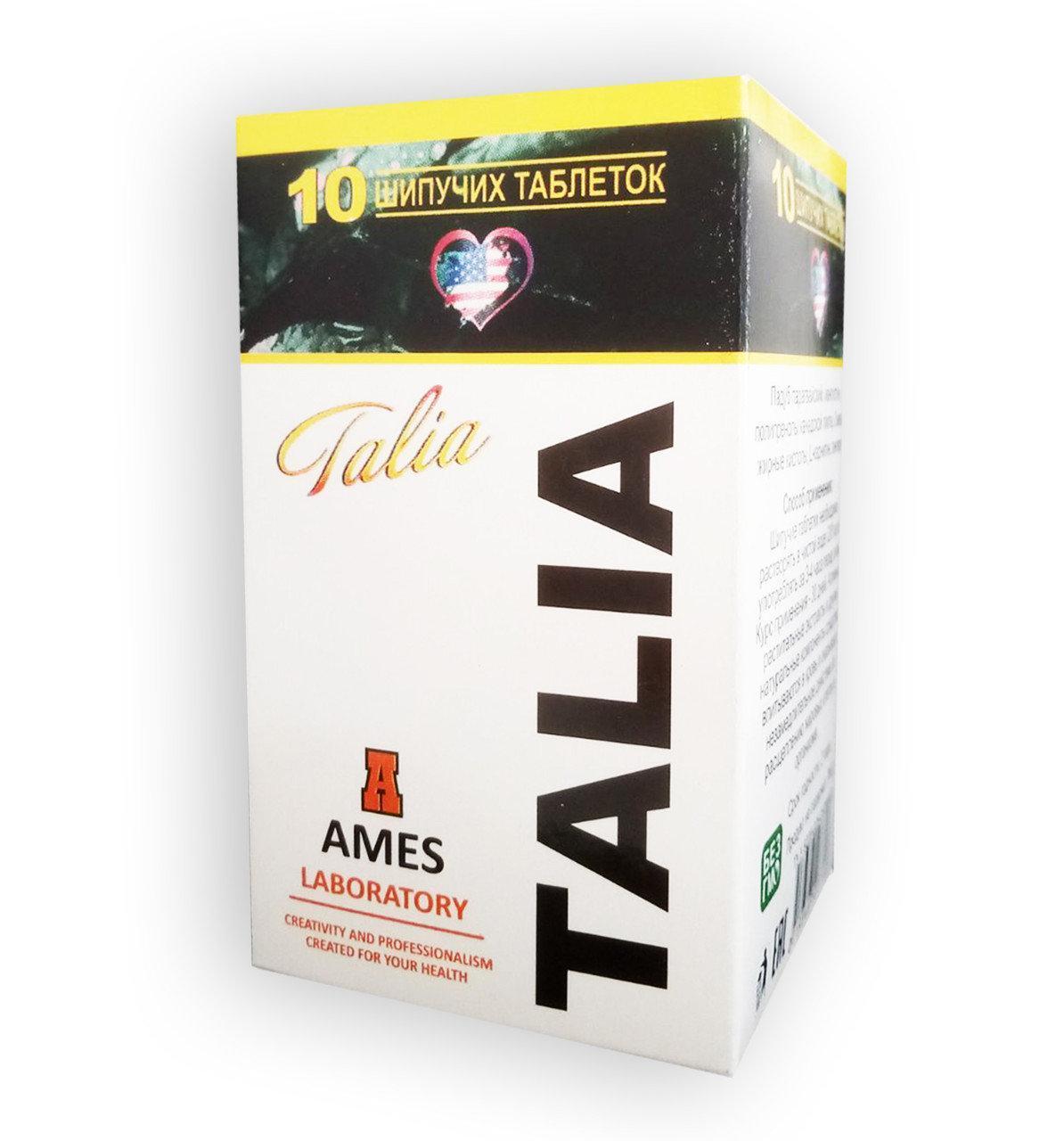 Talia - Шипучие таблетки для похудения (Талия) ViP