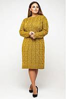 """Вязаное горчичное платье """"Каролина"""", размер 48-56"""