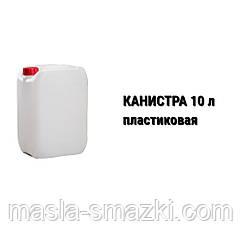 Канистра пластиковая 10 л (штабелируемая)