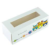 Упаковка с окошком для макаронс, зефира Совушки 140*49*59 мм