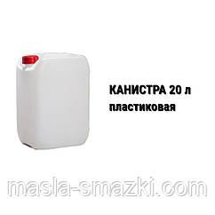 Канистра пластиковая 20 л (штабелируемая)