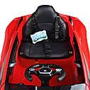 Дитячий електромобіль M 4115 EBLR-4, Lamborghini Aventador, EVA гума, шкіряне сидіння, синій, фото 7