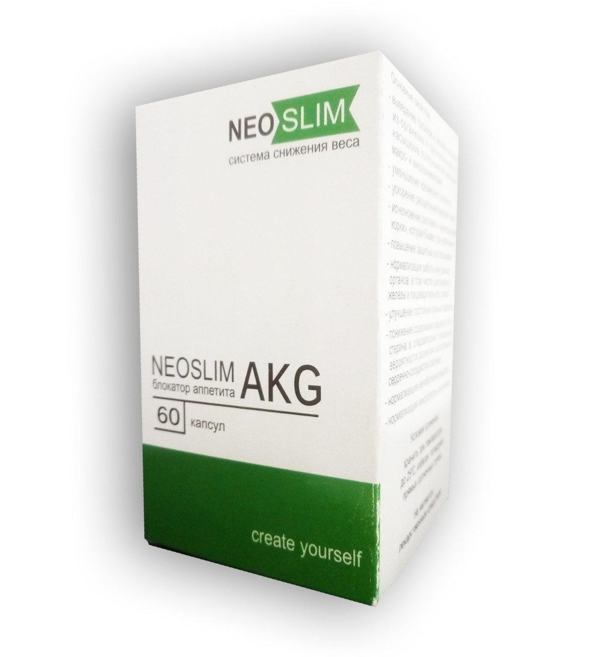 Neo Slim AKG (60) - Комплекс для снижения веса (Нео Слим АКГ) ViP