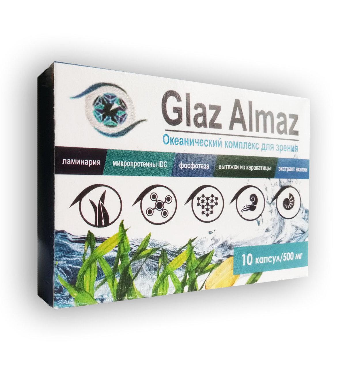 Glaz Almaz - Океанический комплекс для зрения - капсулы (Глаз Алмаз) ViP