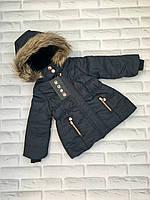 Зимняя куртка для девочки 2 года, рост 92 см., фирмы Cool Clab