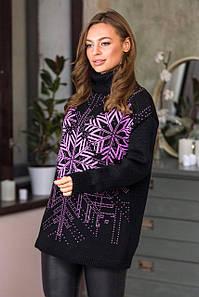 Теплый свитер со снежинками Сказка (черный, сирень)