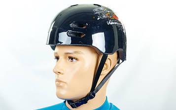 Шлем для ВМХ, Skating, Freestyle и экстремального спорта (форма Котелок, черный)