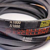 Ремень приводной клиновой А (13х8)-1800 EXCELLENT
