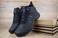 Кроссовки женские Adidas Climaproof  зимние высокие из нубука чёрные адидас, ТОП-реплика