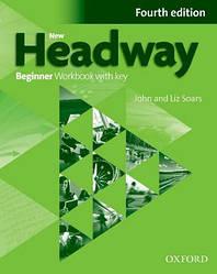 New Headway 4th Ed Beginner Workbook with Key (рабочая тетрадь)