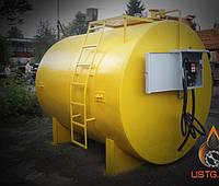 Персональная (ведомственная) мини АЗС объемом 10 000 л