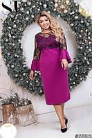 Нарядное женское платье, батал Размеры:  48-50, 52-54