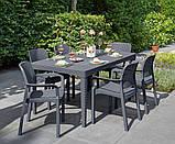 Набор садовой мебели Girona Samanna Garden Set из искусственного ротанга, фото 3