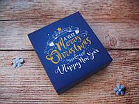 """Подарочная коробочка для сувенирного мыла """"Новогодняя"""""""