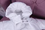 Теплый комбинезон для новорожденных Вьюга белый, фото 8