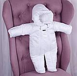 Теплый комбинезон для новорожденных Вьюга белый, фото 10