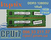 16gb 2x8gb DDR3 1600 2Rx8 Intel AMD 12800U RAM память Samsung CN M378B1G73DB0-CK0  1419 RAM 16гб 2 по 8гб ддр3